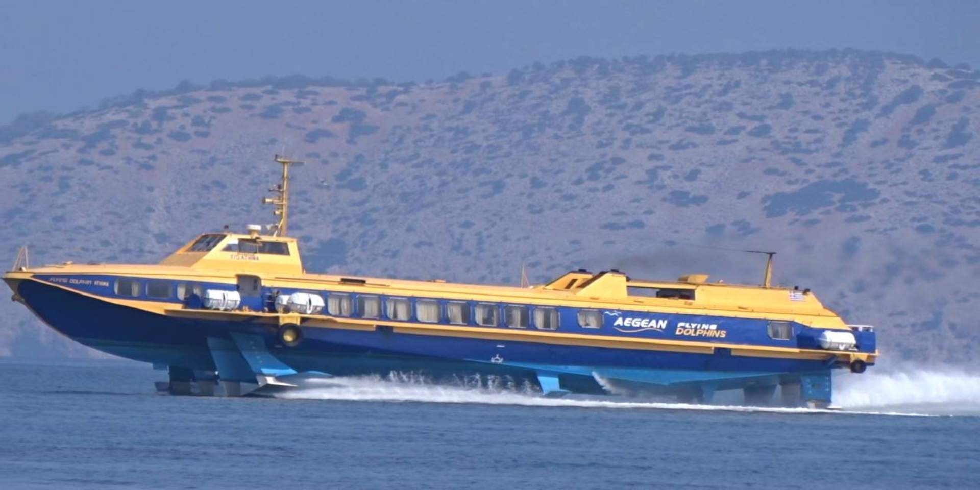 Aegean Flying Dolphins FD Athina